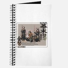 3 Armors of Kimbei Journal