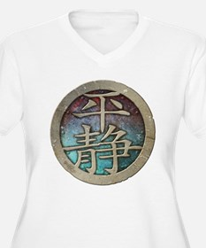 """Chinese Insignia"" Plus Size T-Shirt"