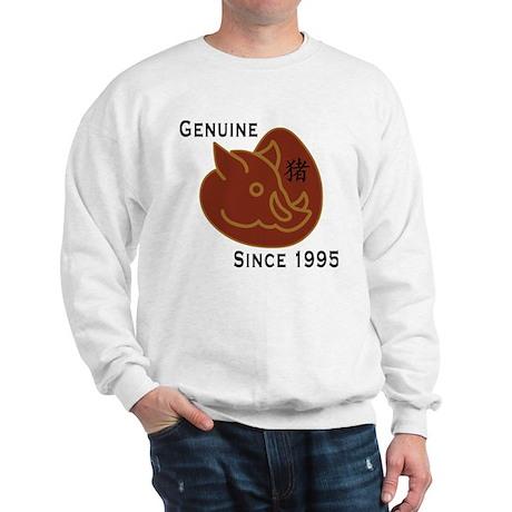 Year of The Pig 1995 Sweatshirt