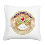 PrNtrKmt Square Canvas Pillow