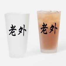 Laowai (Foreigner in Mandarin Chinese) Drinking Gl