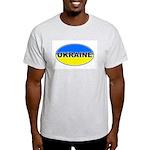 Ukrainian Oval Flag Ash Grey T-Shirt