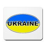 Ukrainian Oval Flag Mousepad