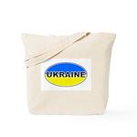 Ukrainian Oval Flag Tote Bag