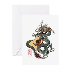 Dragon Guitar 01 Greeting Cards (Pk of 20)
