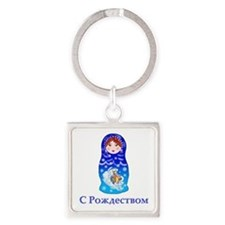Russian Nesting Doll Square Keychain