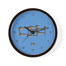 joy/blue Wall Clock