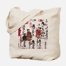 JAPANESE RENUNKUN DESIGNS Tote Bag