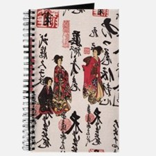 JAPANESE RENUNKUN DESIGNS Journal