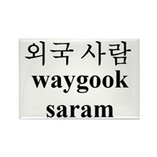 Waygook Saram (Korea Foreign Person) Rectangle Mag