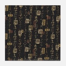 CHINESE CHARACTER WRITING DES Tile Coaster