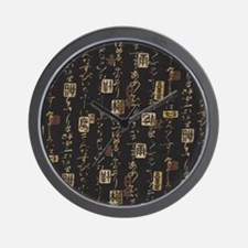 CHINESE CHARACTER WRITING DES Wall Clock