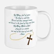 Hail Mary Small Small Mug