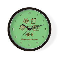 home sweet home/green Wall Clock