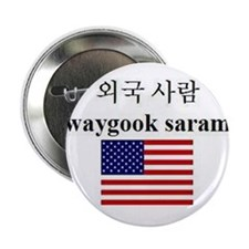 Waygook Saram (Korea Foreign Person) American Butt