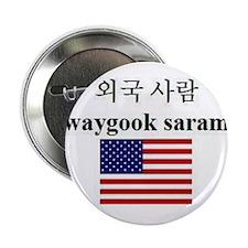Waygook Saram (Korea Foreign Person) American 2.25