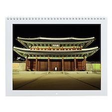 Calendar South Korea Wall Calendar