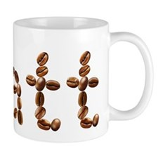 Matt Coffee Beans Small Mug