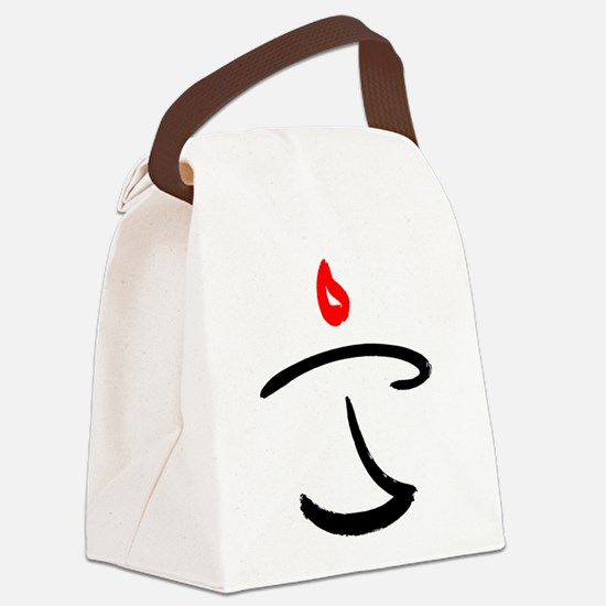 uu designs.png Canvas Lunch Bag