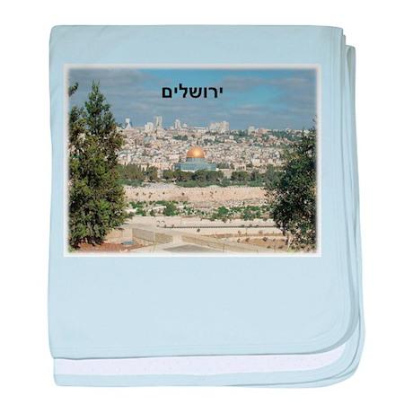 Jerusalem and Golden Dome (Hebrew) baby blanket