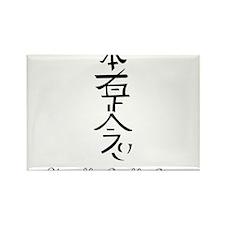 Hon Sha Ze Sho Nen Rectangle Magnet