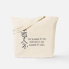Buddha In Me Tote Bag