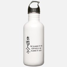 Buddha In Me Sports Water Bottle