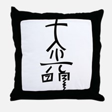 Dai Ko Mio Throw Pillow