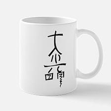 Dai Ko Mio Mug