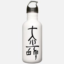 Dai Ko Mio Sports Water Bottle