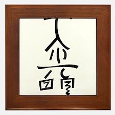 Dai Ko Mio Framed Tile
