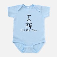 Dai Ko Myo Infant Bodysuit