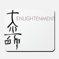 Enlightment Mousepad