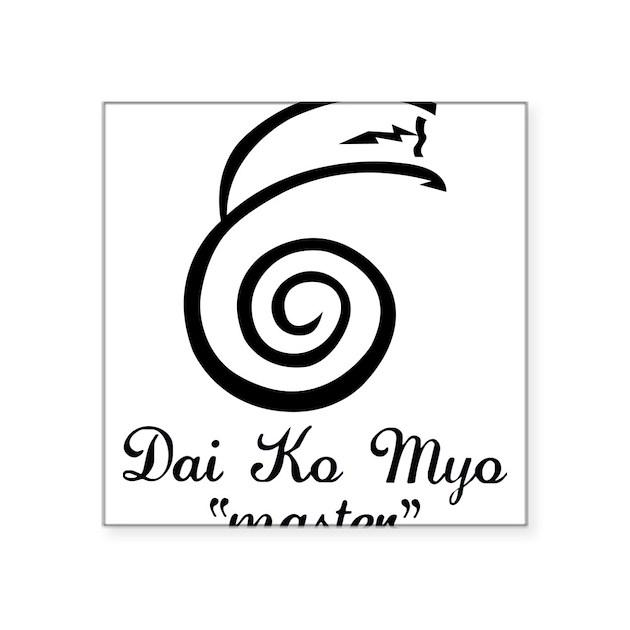 Dai Ko Myo Master Square Sticker 3 X 3 By Listing Store
