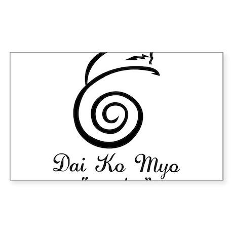 Dai Ko Myo Master Sticker (Rectangle)