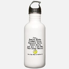Lousy Smiley Water Bottle