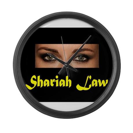 SHARIAH LAW Large Wall Clock