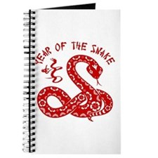 Year Of The Snake Journal