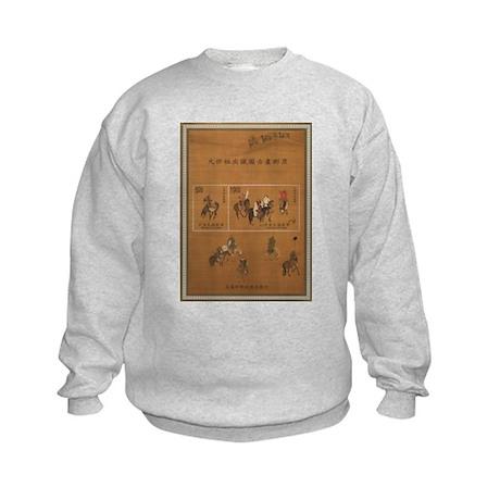 Classic Chinese Design Kids Sweatshirt