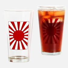 Rising Sun Flag 5 Drinking Glass