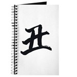 Year of the Ox Kanji Journal