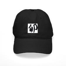Year of the Rabbit Kanji Baseball Hat