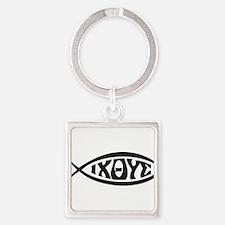 Jesus Fish IXOYE Square Keychain