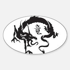 Japanese Dragon Decal