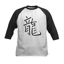 Dragon Kanji Tee
