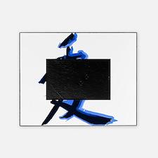 Love Kanji Picture Frame