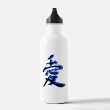 Love Kanji Water Bottle