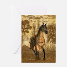 Equine Birthday Card With Brown Horse