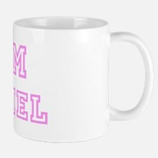 Pink Team: Ezequiel Mug