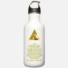 Air Center Water Bottle